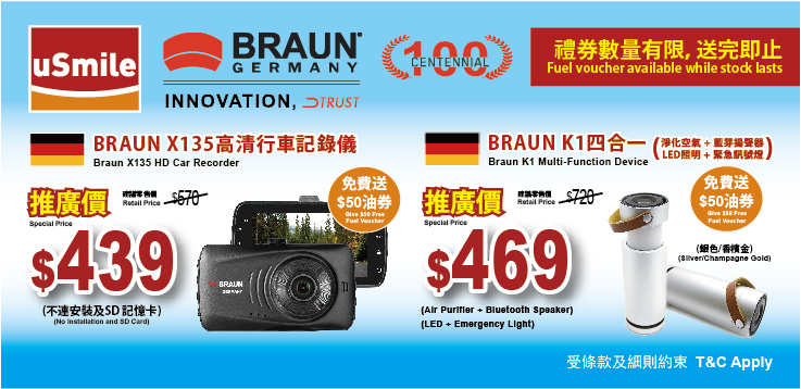 19.03.01 BRAUN Products