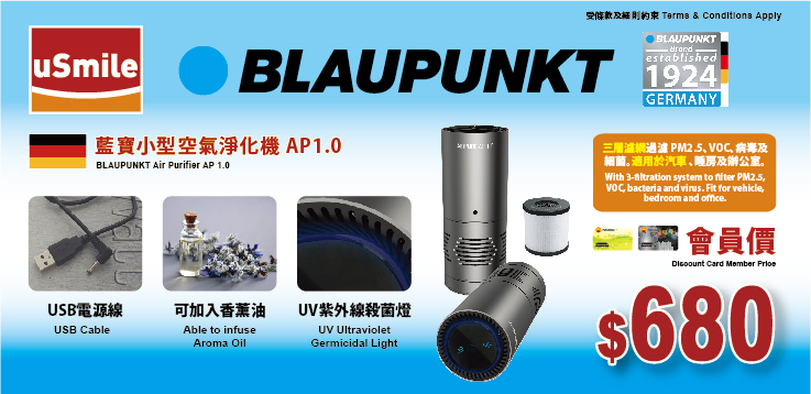 200423 Bluapunkt air purifier